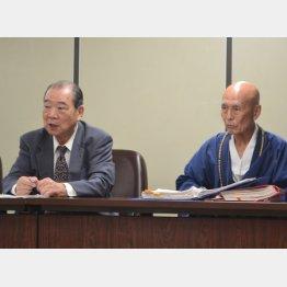 告発時の司法クラブでの会見(昨年9月)/(C)日刊ゲンダイ