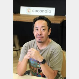 ココナラの南章行社長(C)日刊ゲンダイ