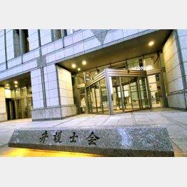 東京弁護士会の懲戒委員会が開かれた弁護士会館(C)日刊ゲンダイ