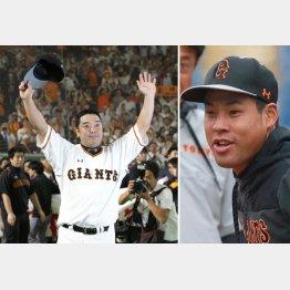 試合後、ファンの声援に手を振って応える阿部(左) 右は高木京介(C)日刊ゲンダイ