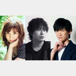 (左から)春名風花、ピエール中野、DaiGo(提供)Amazon プライム・ビデオ
