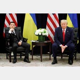 トランプ政権を直撃するウクライナ疑惑(国連総会での米ウクライナ首脳会談、9月)/(C)ロイター