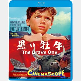 Blu-ray&DVD「黒い牡牛」(C)1956 by RKO Radio Pictures, Inc. All Rights Reserved./発売・販売:キングレコード