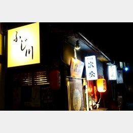 東海道の宿場の名が並ぶ(C)日刊ゲンダイ
