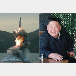 北朝鮮が3年前に試験発射したSLBM/(朝鮮中央通信=共同)
