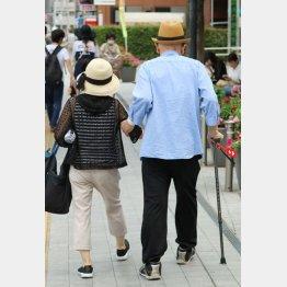 仲が良いと安上がり(C)日刊ゲンダイ