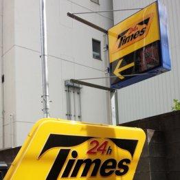 増税分を取り戻す 10月株主優待でおトクな35万円以下銘柄