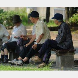 健康には個人差があるのに、なぜ「人生100年時代」などと言い切れるのか(C)日刊ゲンダイ