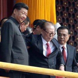 国慶節の式典を中座した江沢民の「無言のメッセージ」