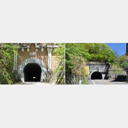 笹子隧道(左)と現在の国道20号(提供写真)
