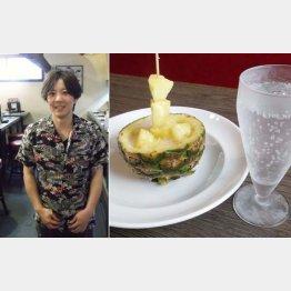 筒井店長(左)と丸ごとパインサワー(C)日刊ゲンダイ