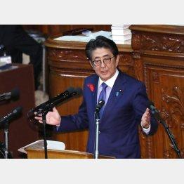 安倍首相の在任期間が歴代最長に(C)日刊ゲンダイ