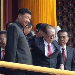 ドンは江沢民 習政権を阻む「上海閥」の抵抗と強い影響力