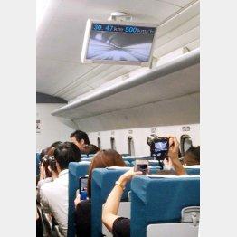 500キロを超す時速を表示する車内モニター(C)日刊ゲンダイ