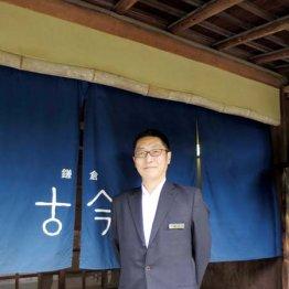 1泊12万円でも満室 鎌倉の小さな高級民泊ホテル成功の秘密