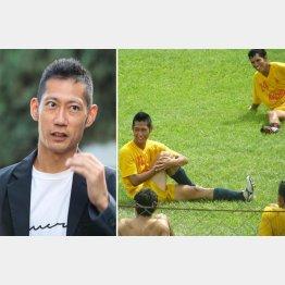 元ボリビアリーガーの菊池康平さん(ボリビアのチームで練習=右写真)/(提供写真)