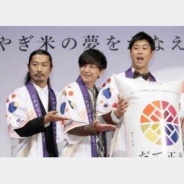 (左から)菅良太郎、向井慧、尾形貴弘(C)日刊ゲンダイ