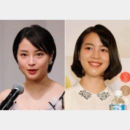 広瀬すず(左)とのん(C)日刊ゲンダイ