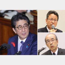 だまされてはいけない(左から時計回りに、安倍首相、関電の岩根社長、小林敬弁護士)/(C)日刊ゲンダイ
