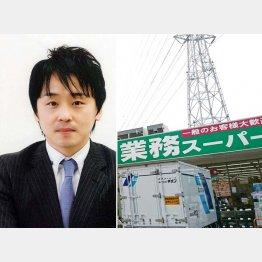 輸入先は40カ国以上(左は神戸物産の沼田博和社長)/(C)共同通信社