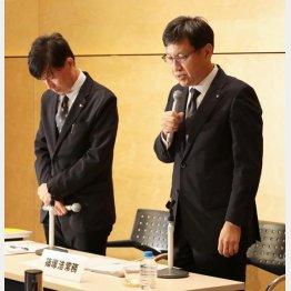 「スーパーJチャンネル」のヤラセ問題で謝罪したテレ朝幹部。しょせん「トカゲの尻尾切り」でしかない…(C)日刊ゲンダイ