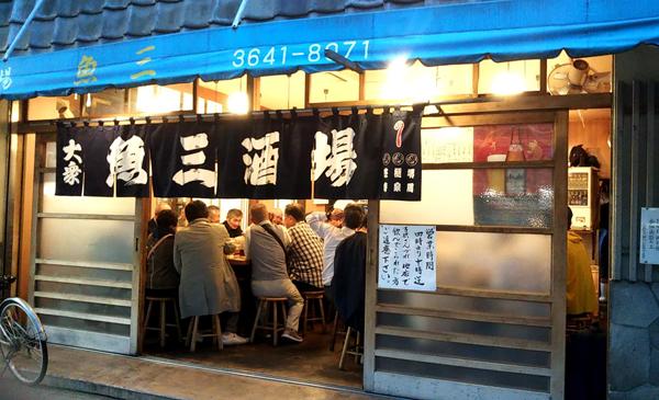 1階は5時でほぼ満席(C)日刊ゲンダイ
