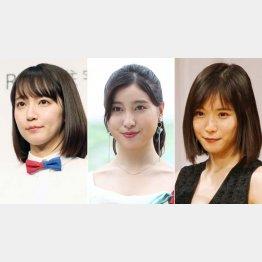 (左から)吉岡里帆、土屋太鳳、松岡茉優(C)日刊ゲンダイ