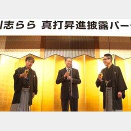 立川志ららの真打昇進披露パーティー(右)。左は志らく、中央は高田文夫さん(C)山田雅子