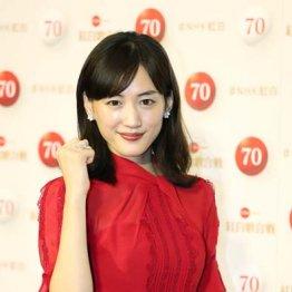綾瀬はるか NHK紅白司会に意気込み「チームUSAです」