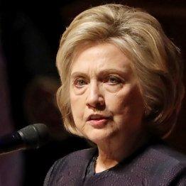次期米大統領選挙 ヒラリー氏が民主党候補に急浮上