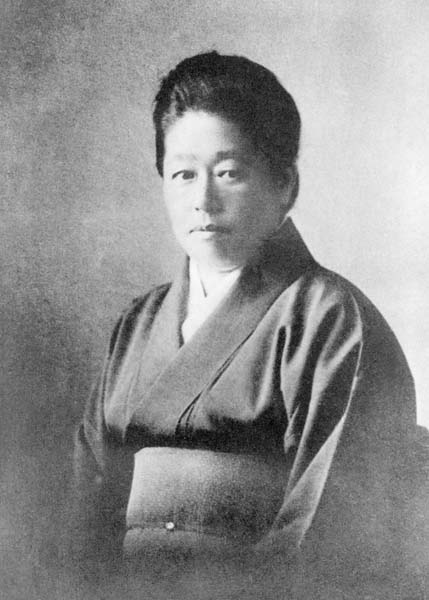 梅子 津田