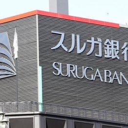 スルガ銀行の筆頭株主にノジマ…同族支配から逃れられるか