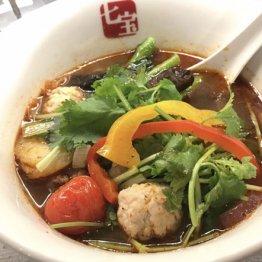 """七宝 麻辣湯 (恵比寿)辛いスープ春雨で""""寒暖差疲労""""を解消"""
