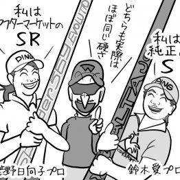 渋野「スピーダーSR」鈴木愛「ピン純正S」はほぼ同じ硬さ