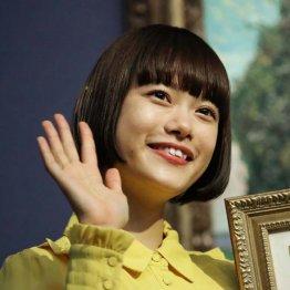 来秋は杉咲花に…NHK朝ドラ主役が5期連続で選考ナシの事情