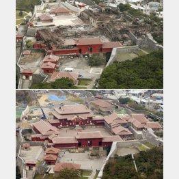 火災で正殿などが焼失した首里城(下は2012年の様子)/(C)共同通信社