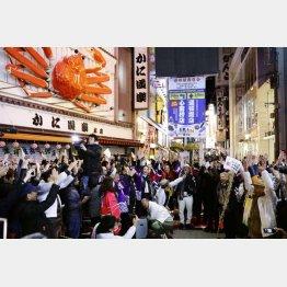 大阪決定で盛り上がったが(2018年11月)/(C)共同通信社
