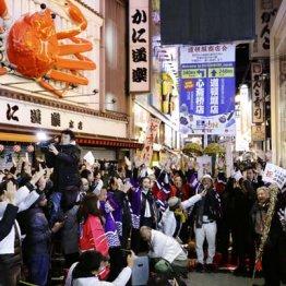 関電ショックに悲鳴 25年大阪万博「建設費が集まらない」