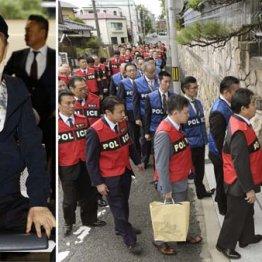山口組総本部に家宅捜索に入る警視庁と静岡県警の捜査員(左は、出所した高山若頭)/