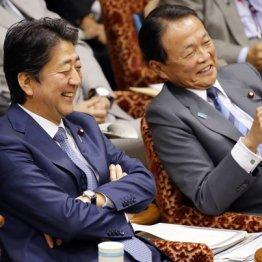 """""""辞任ドミノ""""口先謝罪の安倍首相 マトモな任命一度もなし"""