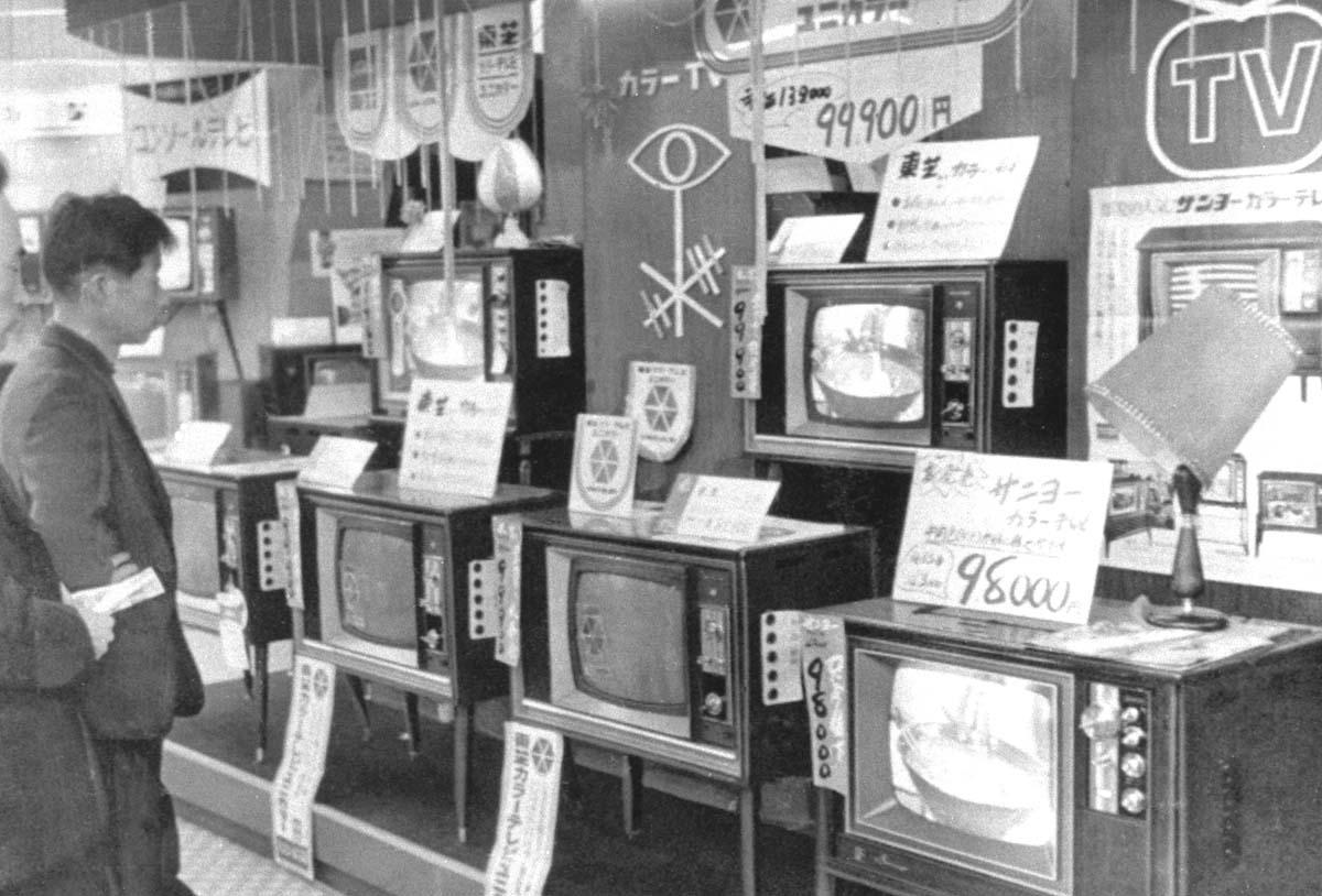 映画の黄金時代はテレビが一枚格下だった(C)共同通信社