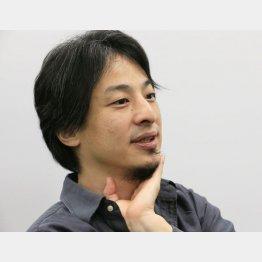ひろゆき氏(C)日刊ゲンダイ