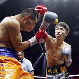 井上尚弥 WBSS制覇で得た世界一稼ぐ軽量級ボクサーへの道