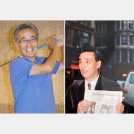 「NY赴任中は土日になるとゴルフだった」と須田哲夫さん(C)日刊ゲンダイ