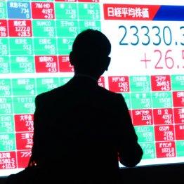 バブルか、誰が買っているのか 怪しい株高の今後を検証