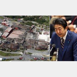 火災の鎮火から一夜が明けた首里城(左)と安倍首相(C)共同通信社