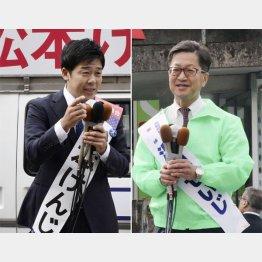 松本候補(左)と浜田候補(C)共同通信社