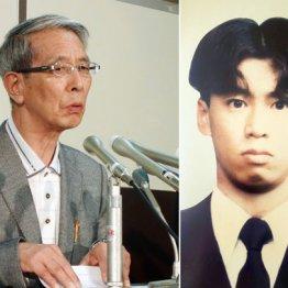 捜査打ち切りを求める要望書を提出後に、記者会見をする小林邦三郎さん(左)と被害者の悟さん