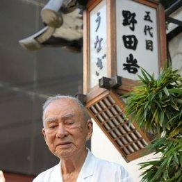 野田岩 金本兼次郎社長<1>200年続くうなぎの老舗の5代目