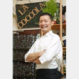 「La coccola」の園田洋平さん(C)日刊ゲンダイ